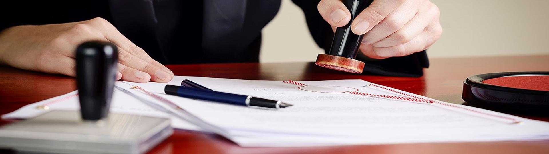 Нотариални удостоверявания по търговския закон